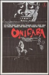 ONIBABA - American Poster